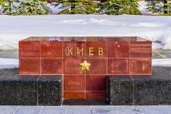 Kyiv-thename der Stadt auf dem Granitblock auf der Gasse von Heldstädten nahe der der Kreml-Wand Moskau, Russland Stockfoto