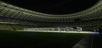 Kyiv, Ucrânia - 2 de março de 2017: NSC Olimpiiskiy Estádio de futebol central em Ucrânia Fotografia de Stock Royalty Free
