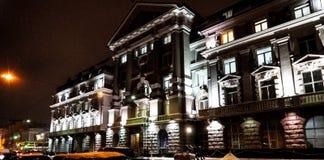 Kyiv, Ucrânia, nivelando a cidade Arquitetura do século XX imagem de stock