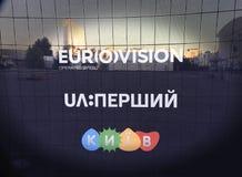 KYIV, UCRÂNIA - PODEM, 6 2017: - logotipo de Eurovision 2017 em Kyiv Ucrânia Foto de Stock