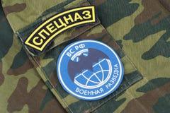 KYIV, UCRÂNIA - fevereiro 25, 2017 Crachá uniforme principal da direção GRU da inteligência do russo foto de stock