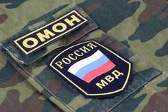 KYIV, UCRÂNIA - fevereiro 25, 2017 Uniforme da polícia de motim do russo foto de stock royalty free