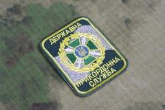 KYIV, UCRÂNIA - julho, 16, 2015 Crachá do uniforme da guarda fronteiriça de Ucrânia Fotos de Stock