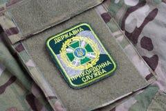 KYIV, UCRÂNIA - julho, 16, 2015 Crachá do uniforme da guarda fronteiriça de Ucrânia Foto de Stock