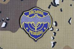 KYIV, UCRÂNIA - julho, 16, 2015 Crachá do uniforme da inteligência militar de Ucrânia Foto de Stock