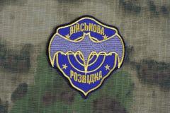 KYIV, UCRÂNIA - julho, 16, 2015 Crachá do uniforme da inteligência militar de Ucrânia Foto de Stock Royalty Free