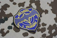KYIV, UCRÂNIA - julho, 16, 2015 Crachá do uniforme da inteligência militar de Ucrânia Fotos de Stock