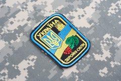 KYIV, UCRÂNIA - julho, 16, 2015 Crachá do uniforme do exército de Ucrânia Imagens de Stock