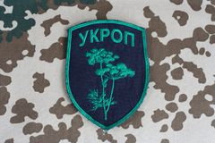 KYIV, UCRÂNIA - julho, 08, 2015 Crachá uniforme não oficial do exército de Ucrânia Fotos de Stock Royalty Free