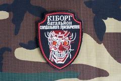 KYIV, UCRÂNIA - julho, 08, 2015 Crachá uniforme não oficial do exército de Ucrânia Fotos de Stock