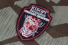 KYIV, UCRÂNIA - julho, 08, 2015 Crachá uniforme não oficial do exército de Ucrânia Foto de Stock