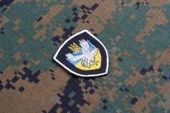 KYIV, UCRÂNIA - julho, 16, 2015 Ministério do crachá do uniforme de Ucrânia dos assuntos internos imagem de stock royalty free