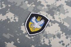 KYIV, UCRÂNIA - julho, 16, 2015 Ministério do crachá do uniforme do titã de Ucrânia dos assuntos internos Fotos de Stock