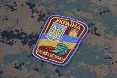 KYIV, UCRÂNIA - julho, 16, 2015 Serviço de segurança do crachá do uniforme de Ucrânia Fotografia de Stock Royalty Free