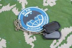 KYIV, UCRAINA - 19 agosto 2015 Distintivo principale dell'uniforme della Russia del gruppo informazioni di GRU Fotografia Stock Libera da Diritti