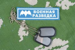 KYIV, UCRAINA - 19 agosto 2015 Distintivo principale dell'uniforme della Russia del gruppo informazioni di GRU Fotografia Stock