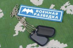 KYIV, UCRAINA - 19 agosto 2015 Distintivo principale dell'uniforme della Russia del gruppo informazioni di GRU Fotografie Stock Libere da Diritti