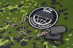 KYIV, UCRAINA - 19 agosto 2015 GRU - Distintivo principale dell'uniforme della Russia del gruppo informazioni Immagini Stock