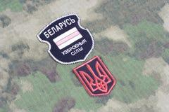 KYIV, UCRAINA - augusta, 06, 2015 Il bielorusso si offre volontariamente nell'esercito dell'Ucraina Guerre 2014 - 2015 dell'Russo Fotografia Stock Libera da Diritti