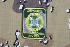 KYIV, UCRAINA - 16 luglio, 2015 Distintivo dell'uniforme della guardia di frontiera dell'Ucraina Immagine Stock Libera da Diritti