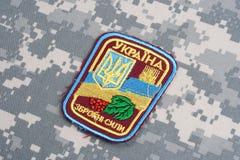 KYIV, UCRAINA - 16 luglio, 2015 Distintivo dell'uniforme dell'esercito dell'Ucraina Fotografia Stock