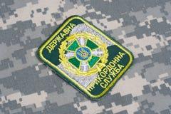 KYIV, UCRAINA - 16 luglio, 2015 Distintivo uniforme della guardia di frontiera dell'Ucraina sull'uniforme cammuffata immagini stock libere da diritti