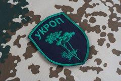 KYIV, UCRAINA - 08 luglio, 2015 Distintivo uniforme ufficioso dell'esercito dell'Ucraina Fotografia Stock