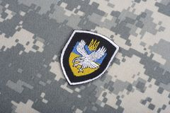 KYIV, UCRAINA - 16 luglio, 2015 Ministero del distintivo dell'uniforme del titano dell'Ucraina di affari interni Fotografie Stock
