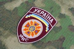 KYIV, UCRAINA - 16 luglio, 2015 Servizio di soccorso dello stato del distintivo dell'uniforme dell'Ucraina Fotografie Stock