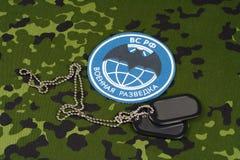KYIV, UCRANIA - 19 de agosto de 2015 GRU - Insignia principal del uniforme de Rusia de la dirección de la inteligencia Imagenes de archivo