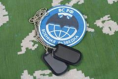 KYIV, UCRANIA - 19 de agosto de 2015 Insignia principal del uniforme de Rusia de la dirección de la inteligencia de GRU Fotografía de archivo libre de regalías