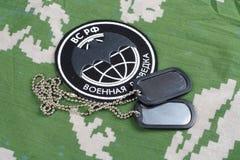 KYIV, UCRANIA - 19 de agosto de 2015 Insignia principal del uniforme de Rusia de la dirección de la inteligencia de GRU Fotos de archivo libres de regalías