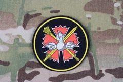 KYIV, UCRANIA - 19 de agosto de 2015 Insignia principal del uniforme de Rusia de la dirección de la inteligencia de GRU Fotografía de archivo