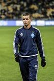KYIV, UCRANIA - 24 DE FEBRERO DE 2016: Juego de la liga de la UEFA Championes con el dínamo Kyiv y Manchester City FC Imagen de archivo