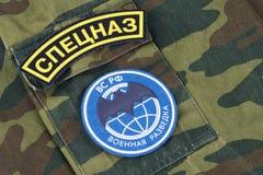 KYIV, UCRANIA - febrero 25, 2017 Dirección principal rusa GRU de la inteligencia imagenes de archivo