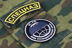 KYIV, UCRANIA - febrero 25, 2017 Insignia uniforme principal rusa de la dirección GRU de la inteligencia imagenes de archivo