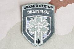 KYIV, UCRANIA - julio, 08, 2015 Chevron del ucraniano se ofrece voluntariamente al cuerpo Imagen de archivo libre de regalías