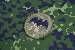 KYIV, UCRANIA - julio, 16, 2015 Insignia del uniforme de la inteligencia militar del ` s de Ucrania foto de archivo