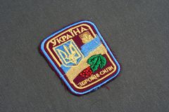 KYIV, UCRANIA - julio, 16, 2015 Insignia uniforme del ejército de Ucrania en el uniforme camuflado fotografía de archivo