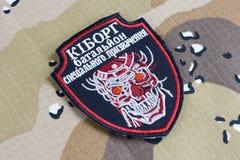 KYIV, UCRANIA - julio, 08, 2015 Insignia uniforme oficiosa del ejército de Ucrania Fotografía de archivo