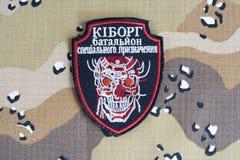 KYIV, UCRANIA - julio, 08, 2015 Insignia uniforme oficiosa del ejército de Ucrania Fotografía de archivo libre de regalías