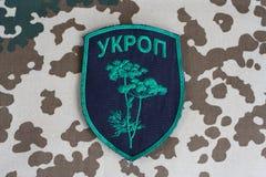 KYIV, UCRANIA - julio, 08, 2015 Insignia uniforme oficiosa del ejército de Ucrania Fotos de archivo libres de regalías