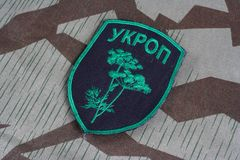KYIV, UCRANIA - julio, 08, 2015 Insignia uniforme oficiosa del ejército de Ucrania Imagenes de archivo