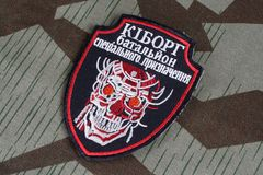 KYIV, UCRANIA - julio, 08, 2015 Insignia uniforme oficiosa del ejército de Ucrania Foto de archivo
