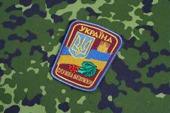 KYIV, UCRANIA - julio, 16, 2015 Servicio de seguridad de la insignia del uniforme de Ucrania imagen de archivo