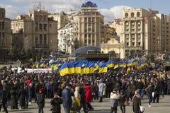 Kyiv Ukraina - 23 av mars 2019: politisk protest mot regering i mitten av huvudstaden av Ukraina arkivbild