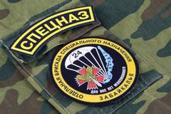 KYIV UKRAINA, Feb, - 25, 2017 Rosyjski Główny inteligencja dyrektoriat GRU - mundur zdjęcie stock