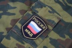 KYIV UKRAINA - Februari 25 2017 Enhetligt emblem för den ryska polisen arkivfoto
