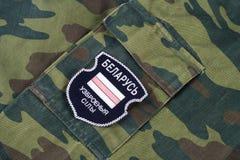 KYIV UKRAINA - Februari 25 2017 Enhetligt emblem för Republiken Vitryssland armé arkivfoto