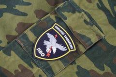 KYIV UKRAINA - Februari 25 2017 Enhetligt emblem för ryskt krig för armé luftvärns- royaltyfria foton